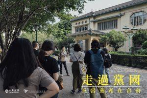 攝影|黃浩(台南新芽志工)
